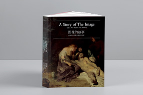 A-Story-Of-The-Image-1_thumbnail