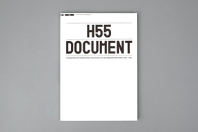 H55-Document-1_thumbnail