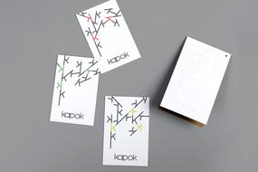 Kapok-1_thumbnail