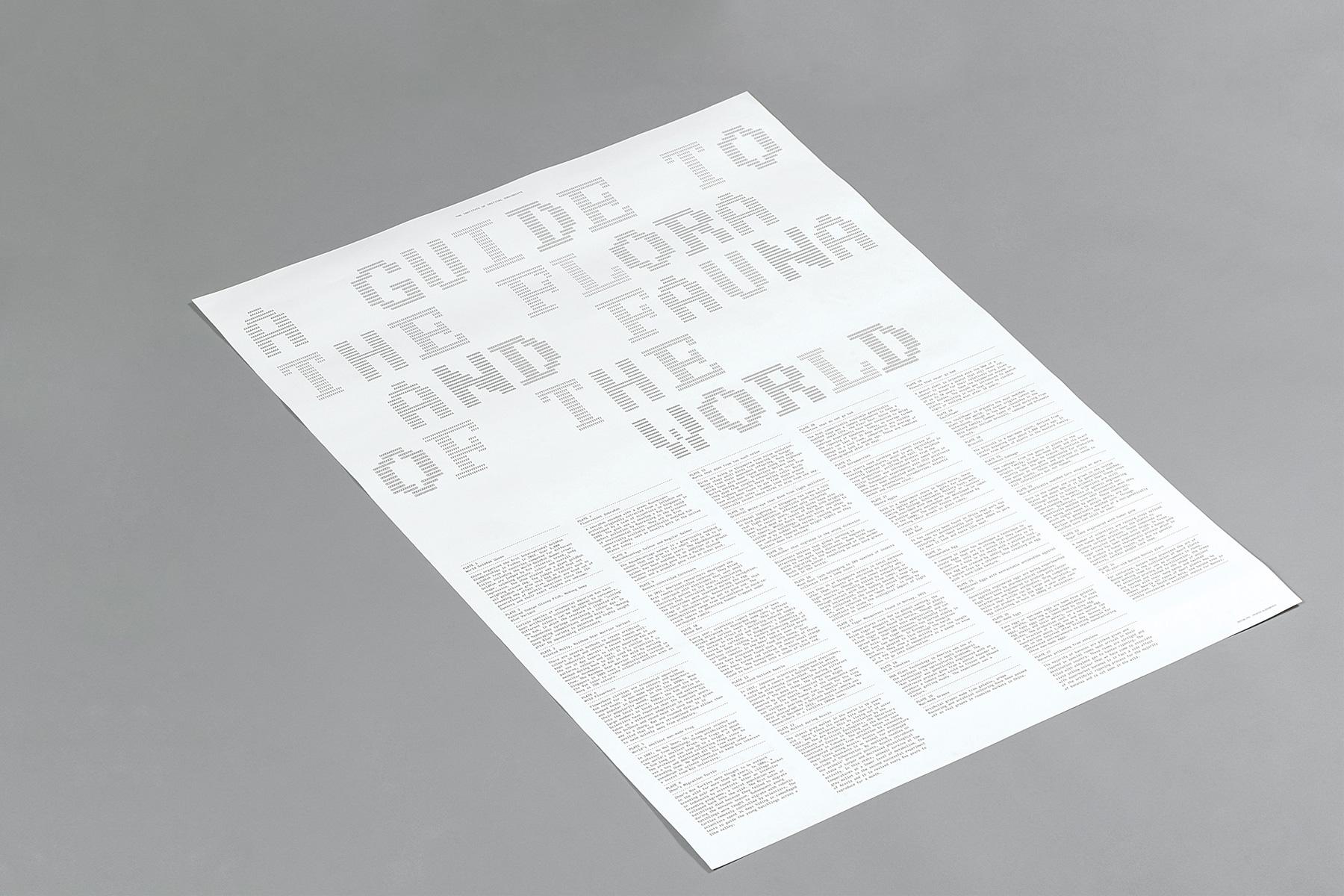 AGTTFAFOTW-Poster-4