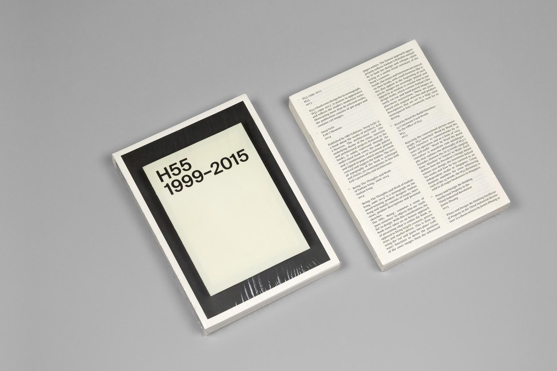 H55-Monograph-1