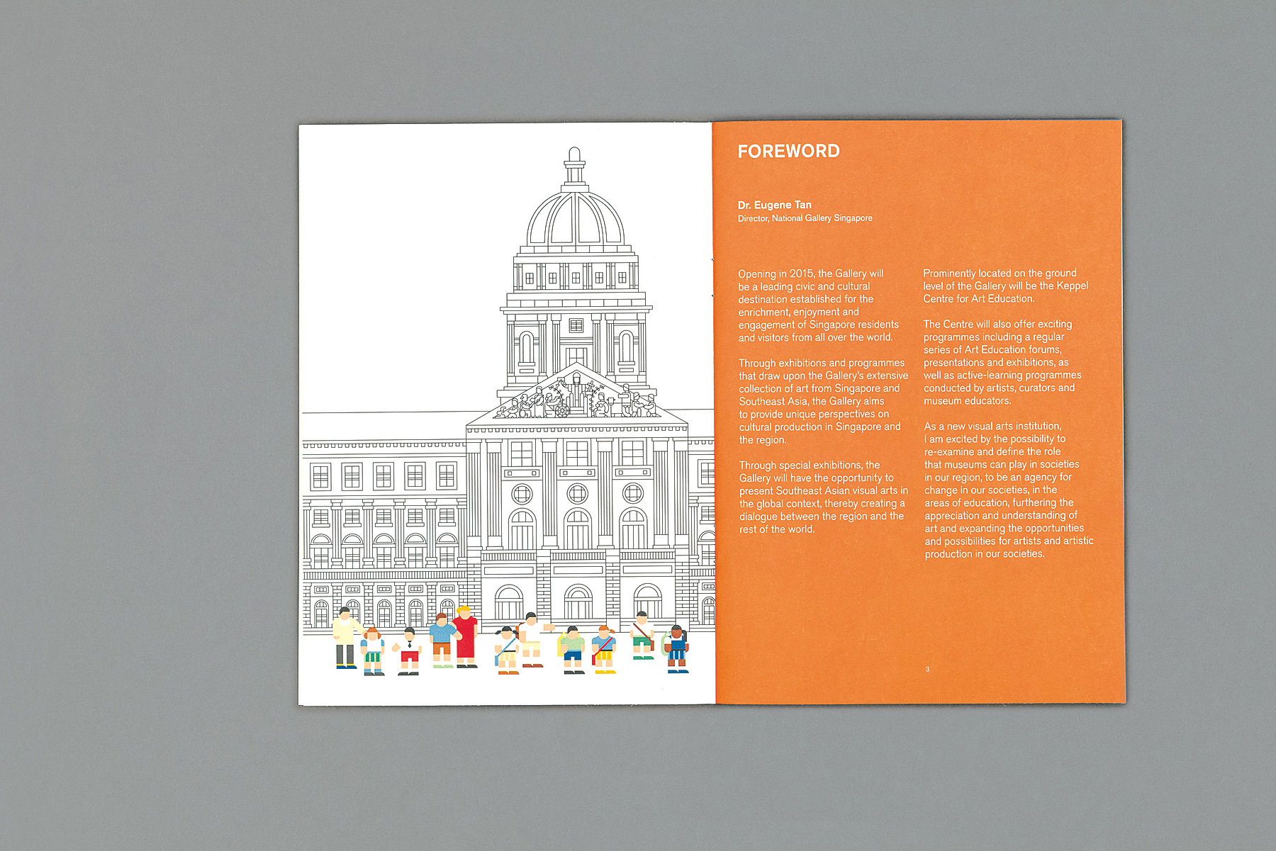Keppel-Centre-for-Art-Ed-Booklet-2