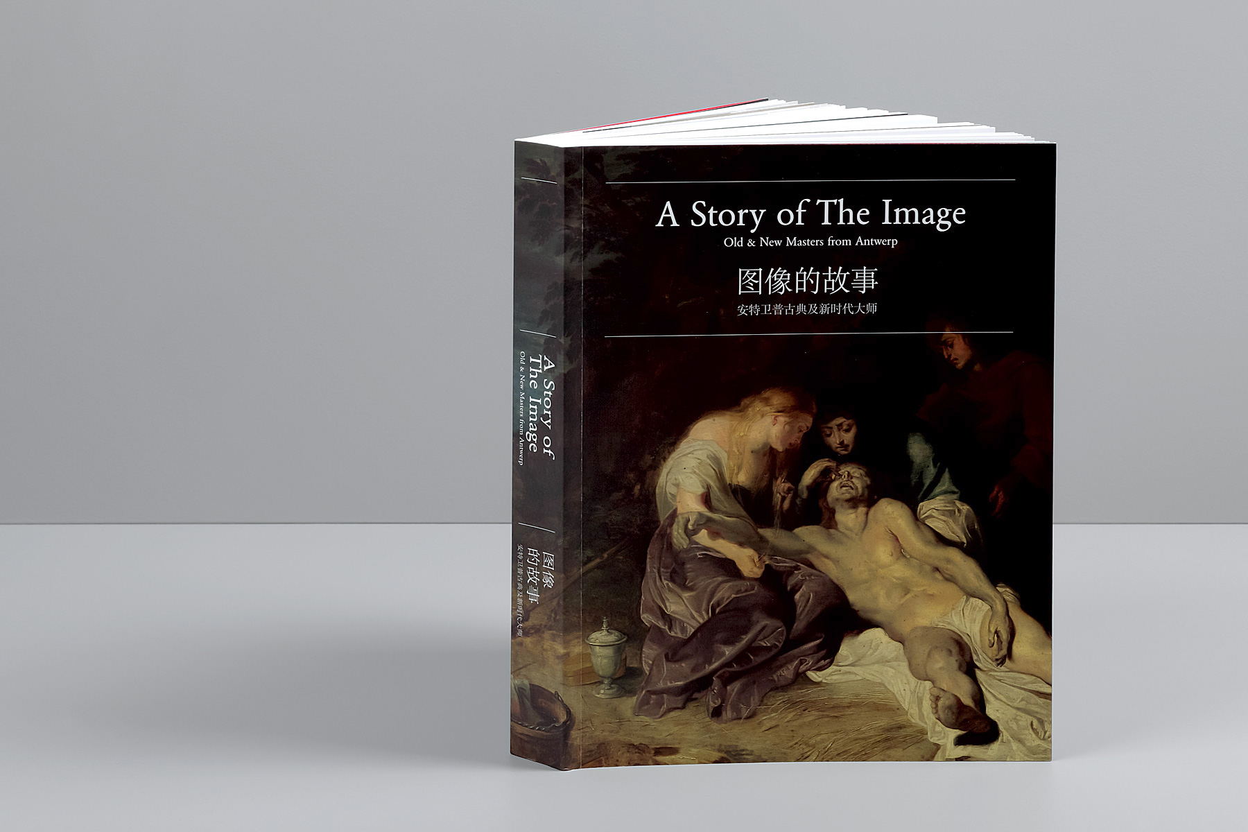 A-Story-Of-The-Image-1