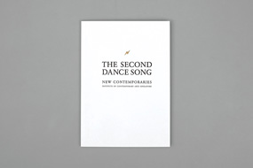 The-Second-Dance-Song-1_thumbnail